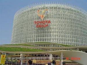 ساختمان تویوتا در توکیو